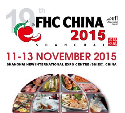 LoRUSSo en la feria Food & Hotel 2015 de Shanghai